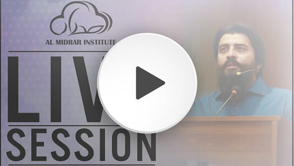 live-sessions-by-shaykh-atif-ahmed