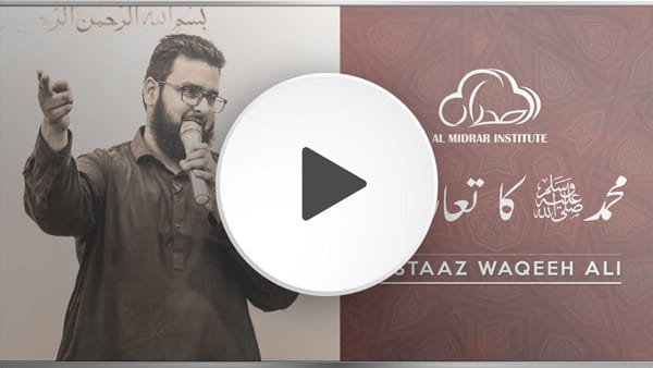 motivational-lectures-by-ustaaz-waqeeh-ali